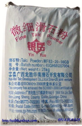 JIN HOU POWDER